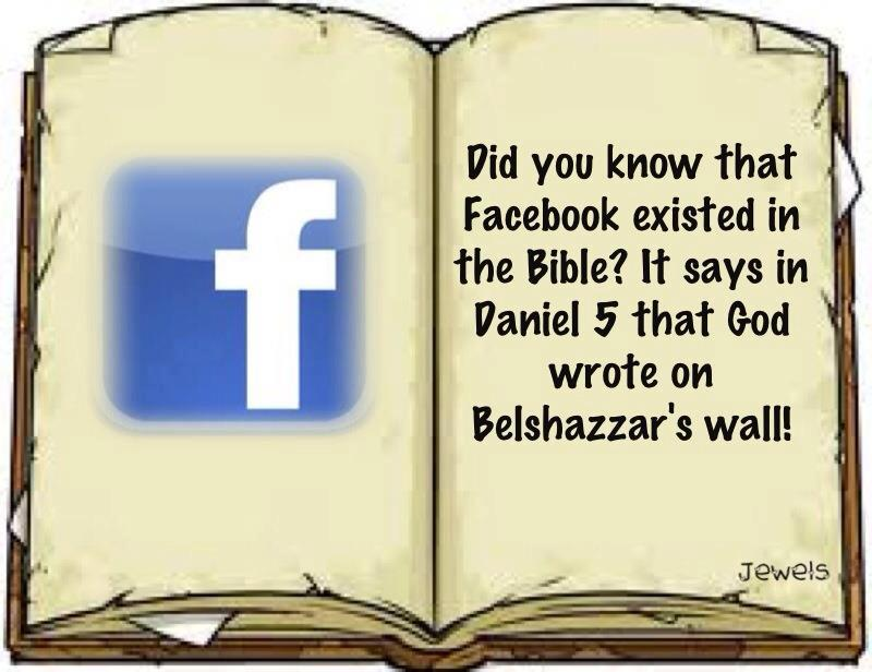 If King David were on Facebook?